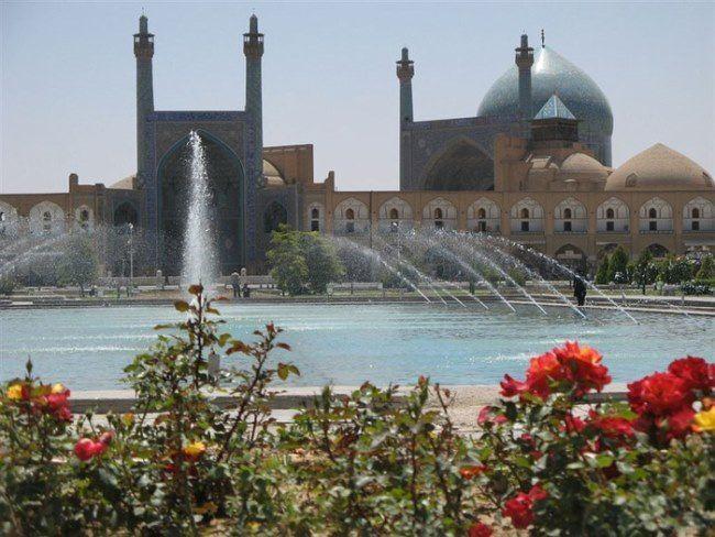 Awesome Iran