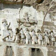 Behistun inscription