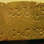 Brahmi script