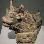 Bronze wine vessel, 17-11 century BC