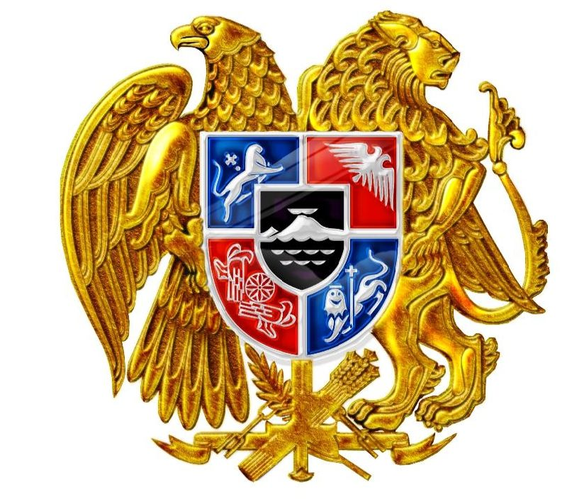 Coat of Arm of Armenia