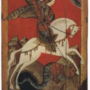 Icon with the Miracle of St George and the Dragon