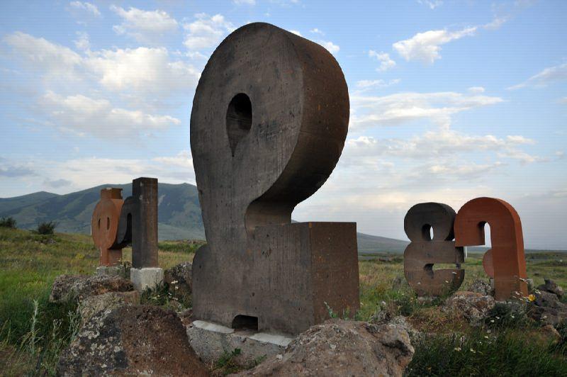 Monument to Armenian alphabet