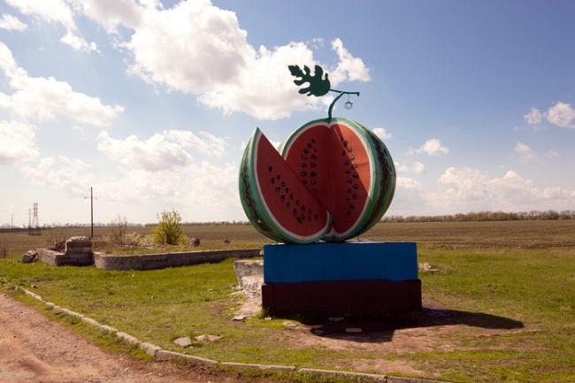 Monument to watermelon in Crimea