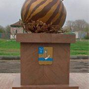 Monument to watermelon in Saratov region, Russia