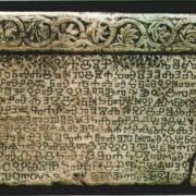 One of the oldest known monuments of Glagolitic script, XI century