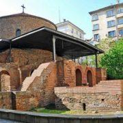 St. George's Rotunda, Sofia