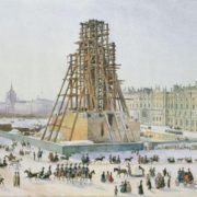 Construction of Alexandrian Column