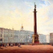Graceful Alexandrian Column