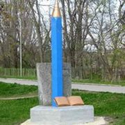 Monument to pencil