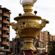 Monument to samovar in Van, Turkey