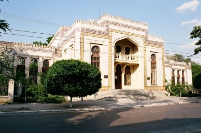 Museum of Ethnography and Natural History