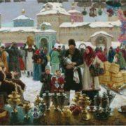 V. Nagornov. The Fair