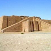 Ziggurat of the moon god Nanna