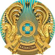 Coat of arms of Kazakhstan