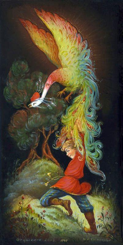 Colorful Firebird