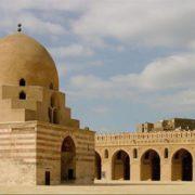Coptic Museum