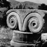 Early Georgian capital from the island of Lesbos