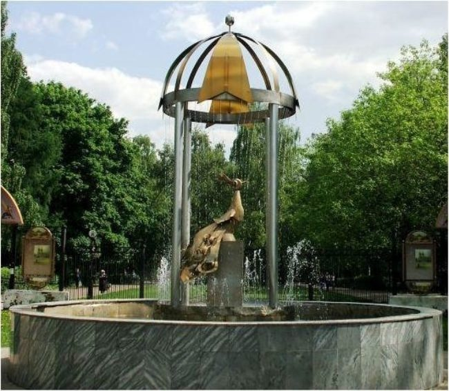Fountain Firebird in Moscow, Russia