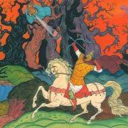 Ilya Muromets and Nightingale the Robber. Artist V. Fokeev