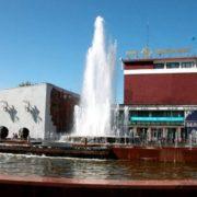 Karaganda Ecological Museum