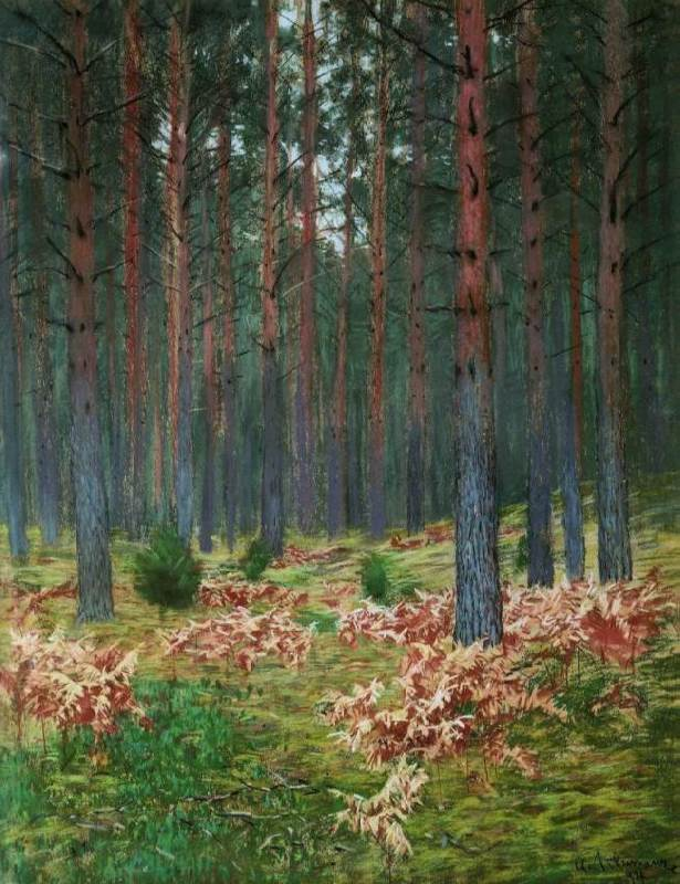Landscape with a fern. (In the forest, Autumn). Isaac Levitan