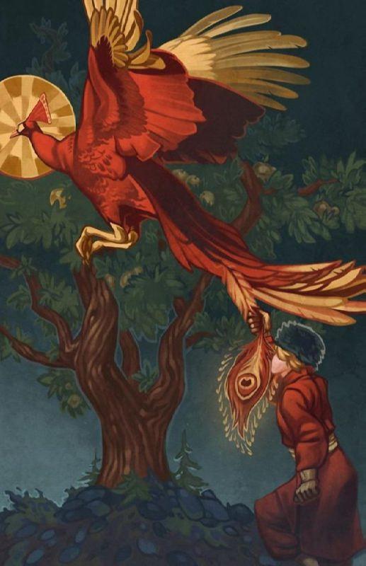 Majestic Firebird