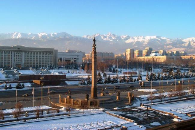 Pretty Kazakhstan