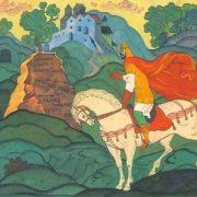 Three trips of Ilya Muromets. The artist V. Fokeev
