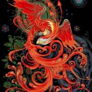 Wonderful Firebird