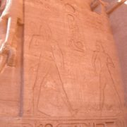 Awesome Abu Simbel Temple