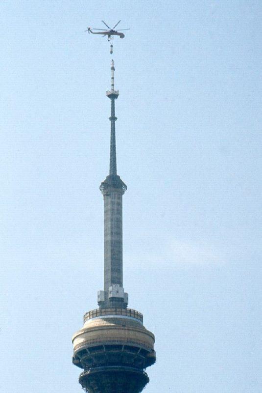 Beautiful CN Tower