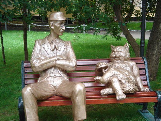 Bulgakov's heroes. Moscow