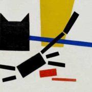 Cat with green ball. Original - Kazimir Malevich