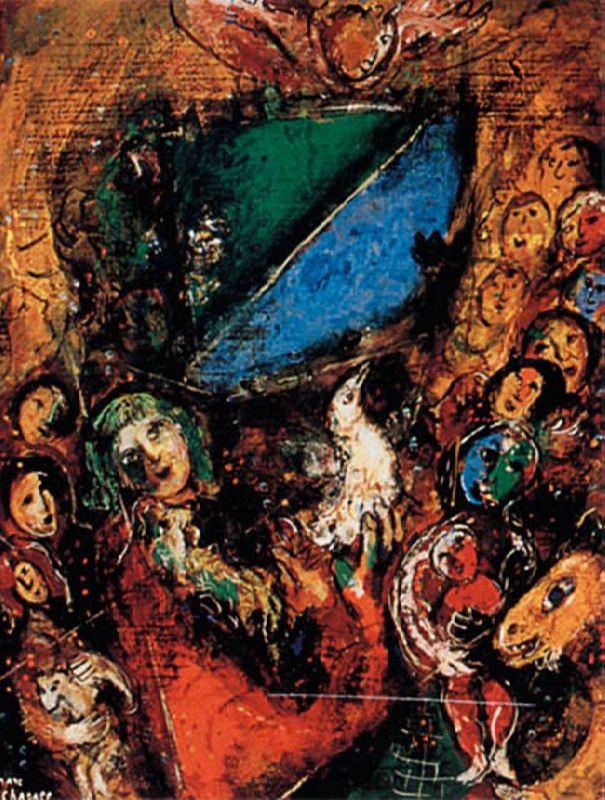 Noah's Ark. Mark Shagal. 1955-1956