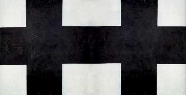 The Skin of a Cat. Original - Kazimir Malevich, The Black Cross