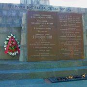 Eternal flame on Sapun Mountain in Sevastopol, Crimea, Russia