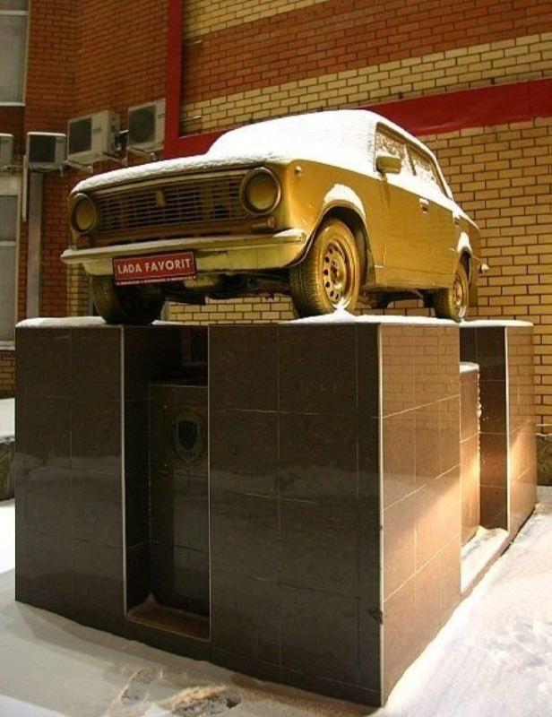 Lada VAZ 2101, Moscow