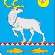 Anadyr district, Chukotka Autonomous District, Russia