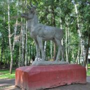 Beautiful monument to deer