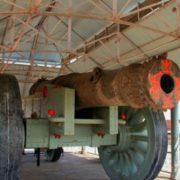 Jaivana cannon