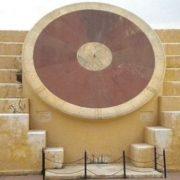 Medieval Observatory Jantar Mantar