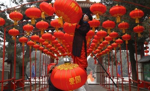 New Year celebration in China
