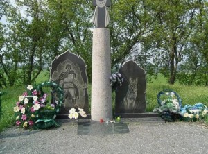 On May 9, 2003 the monument to a man with a gun and his faithful friend - the dog was erected in Ukraine.