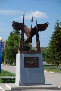 Monument to victims of the accident at the Chernobyl nuclear power plant in Shadrinsk