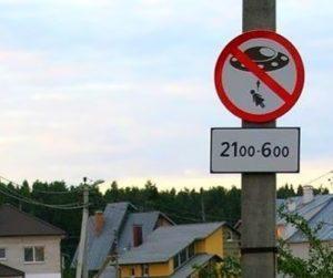 Sign for aliens?!