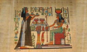 Great Egypt