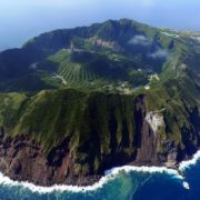 Aogashima - the volcanic Japanese island in the Philippine Sea