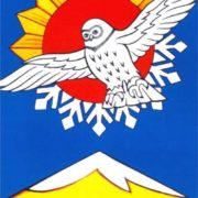 Coat of arms of Kayerkan