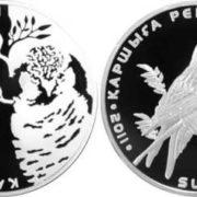 Kazakhstan coin